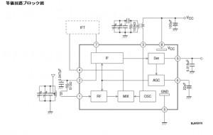 LA-1600等価回路