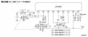 LA-1600SW