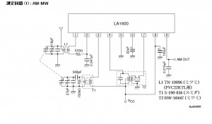 LA-1600AMラジオ