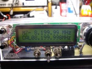 IMGP5900