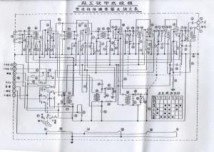 02_飛五号無線機回路図