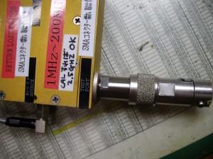 IMGP6432