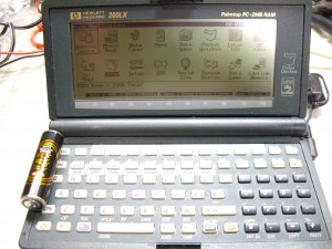 IMGP6445